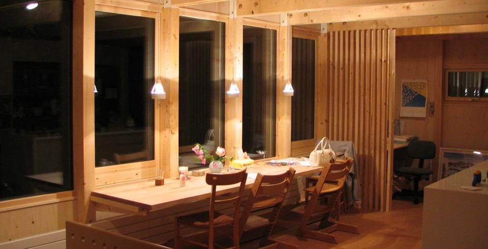 住宅デザインサイトhomify 特集記事「気密性について知っておきたいこと」